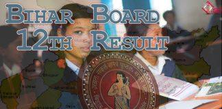 bihar board results voxytalksy