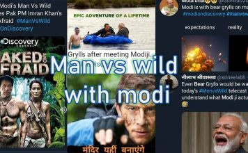 MODI IN MAN VS WILD