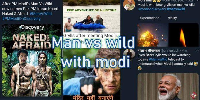 MODI IN MAN VS WILD