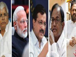 dirty politics cases india