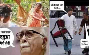 Delhi elections 2020: Memes after Arvind Kejriwal's AAP's unprecedented win-voxytalksy