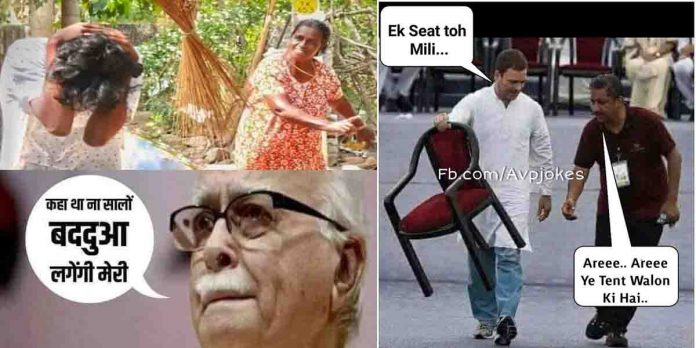 Delhi elections 2020: Memes after Arvind Kejriwal's AAP's unprecedented win-voxytalksy