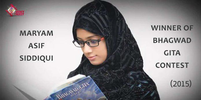 Maryam Asif Siddiqui