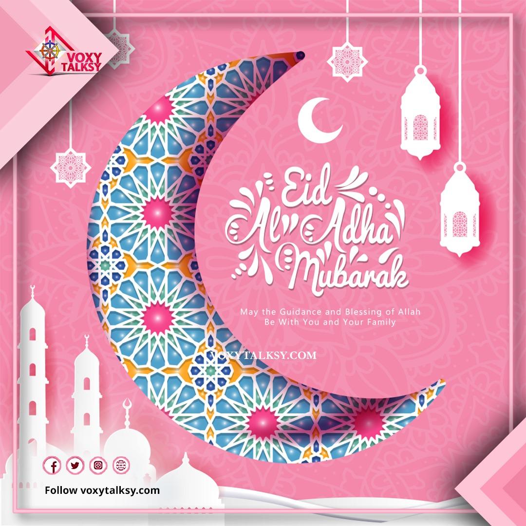 Bakr Eid 2020